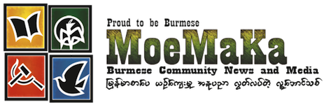 MoeMaKa Burmese News & Media