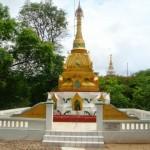 A Pagoda at Myingyan